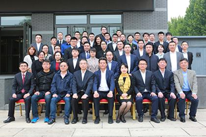91科技集團許澤瑋當選北京市工商聯青年企業家專委會主任