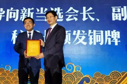 91科技集团许泽玮当选中国民营文化产业商会监事长
