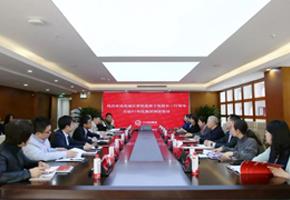 北京市西城区委常委、统战部部长王旭带队赴91科技集团调研非公党建和新阶层人士统战工作