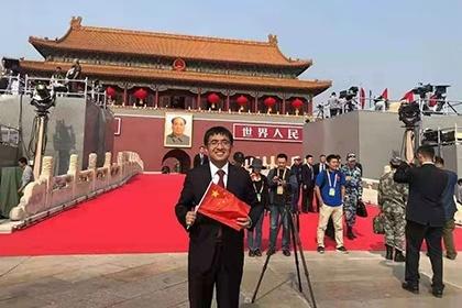 91科技集團許澤瑋受邀觀禮中華人民共和國成立70周年大閱兵 15名集團員工參加群眾游行方陣 共同向祖國獻禮 為祖國祝福