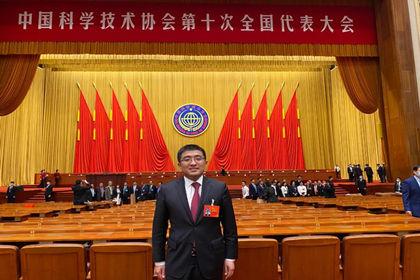 91科技集团许泽玮当选中国科协第十届全国委员会委员